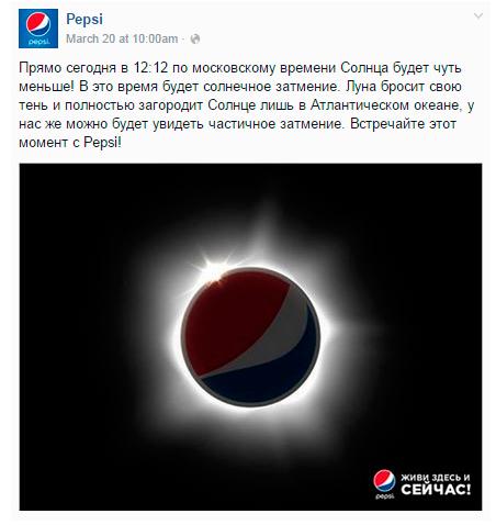 situational marketing, примеры ситуативного маркетинга