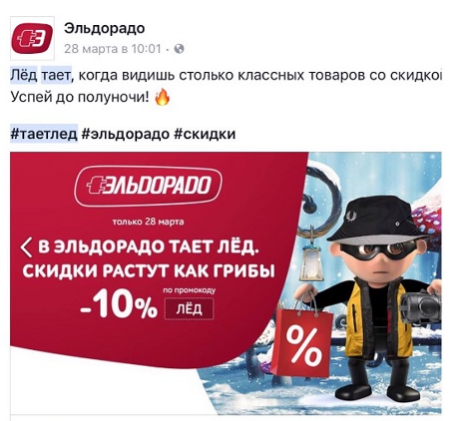 situational marketing, ситуативный маркетинг