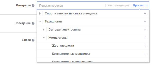 Facebook-digital-greatpro