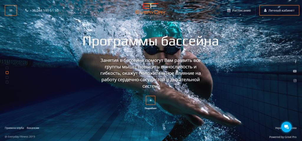 blog-greatpro